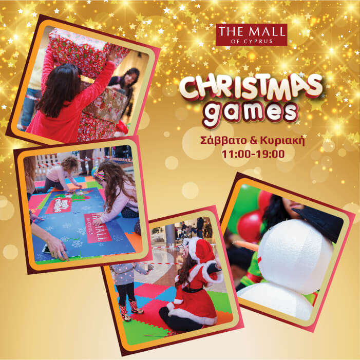Xmas games -  wall post-01