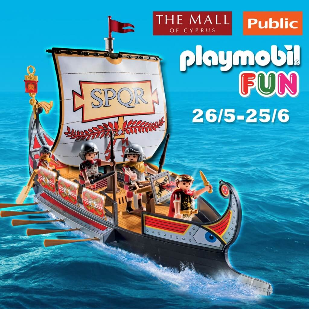 Playmobil Fun 2017 Fb wall post