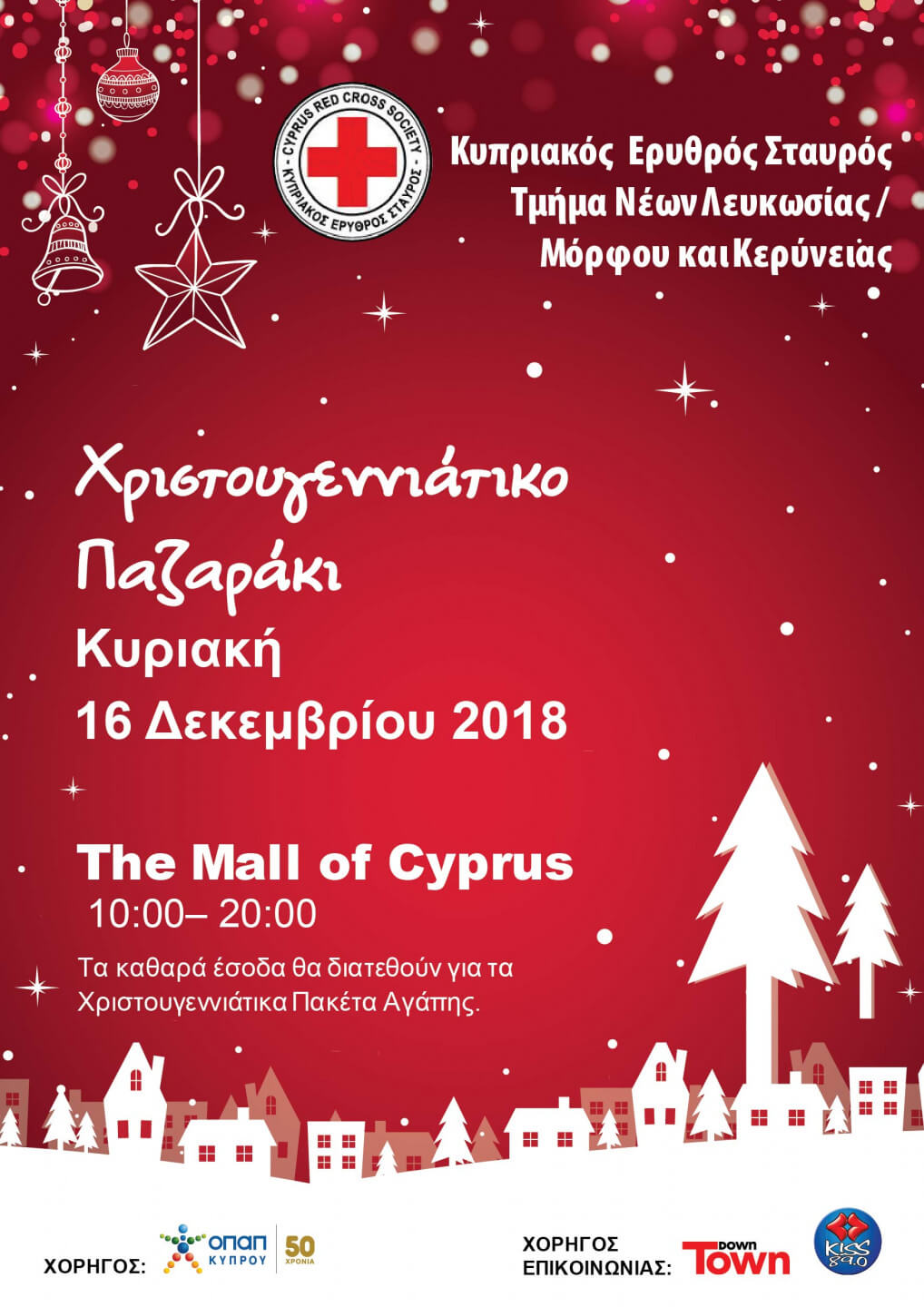 Cyprus Red Cross Youth Section – Christmas Bazaar