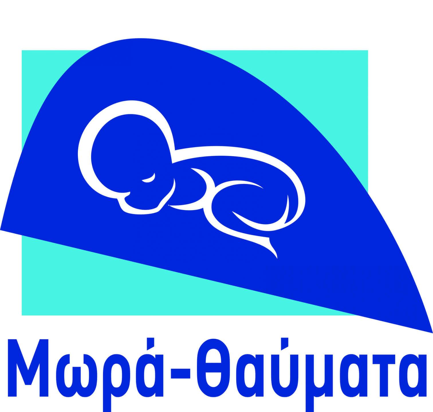 Miracle Babies Association