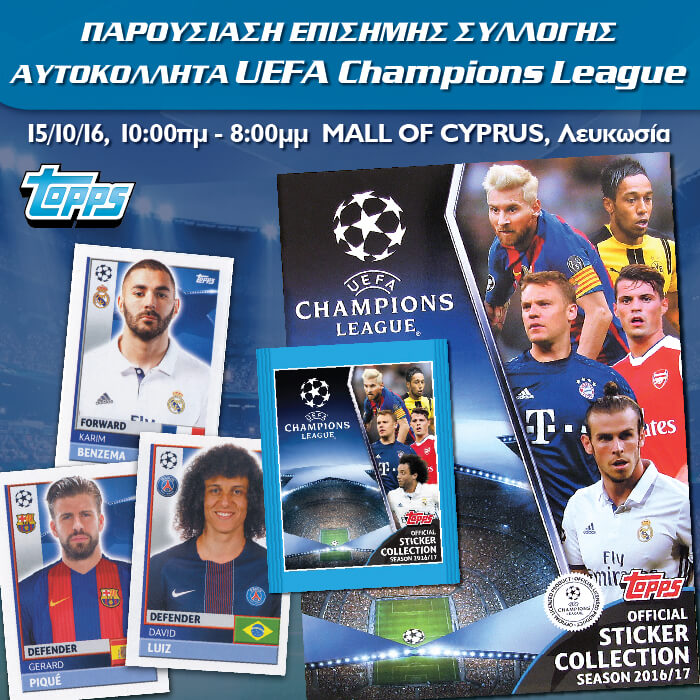 TOPPS FB POST presentation MALL OF CYPRUS 700X700