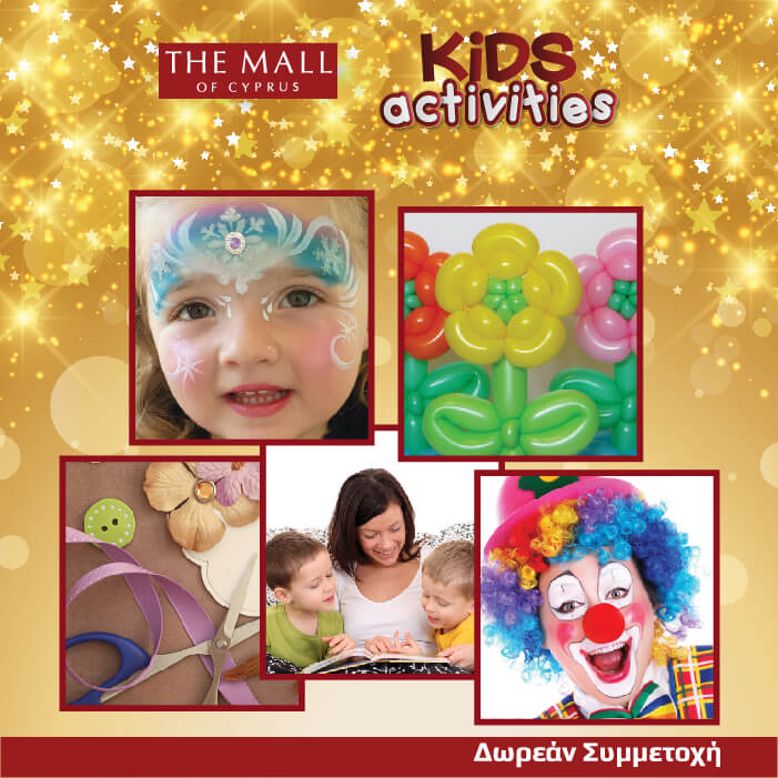 new year kids activities - wall post-01