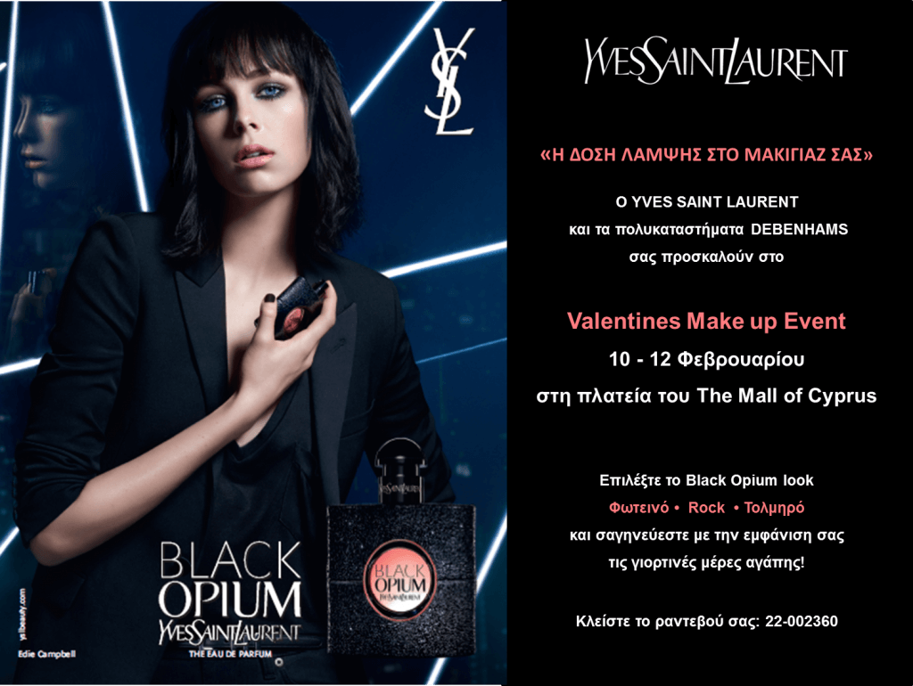YSL MAKE UP EVENT FEB 2017